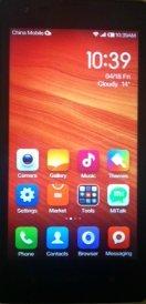 china phone rental