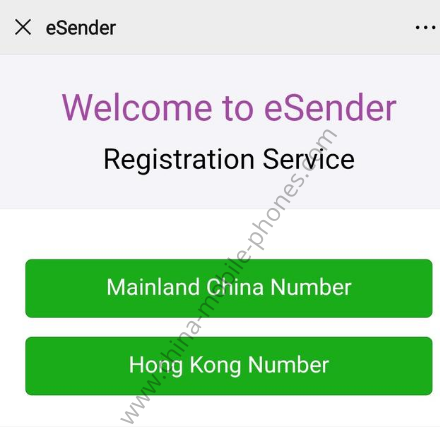 apply mainland China mobile number,