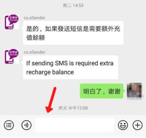 通过微信客服联系