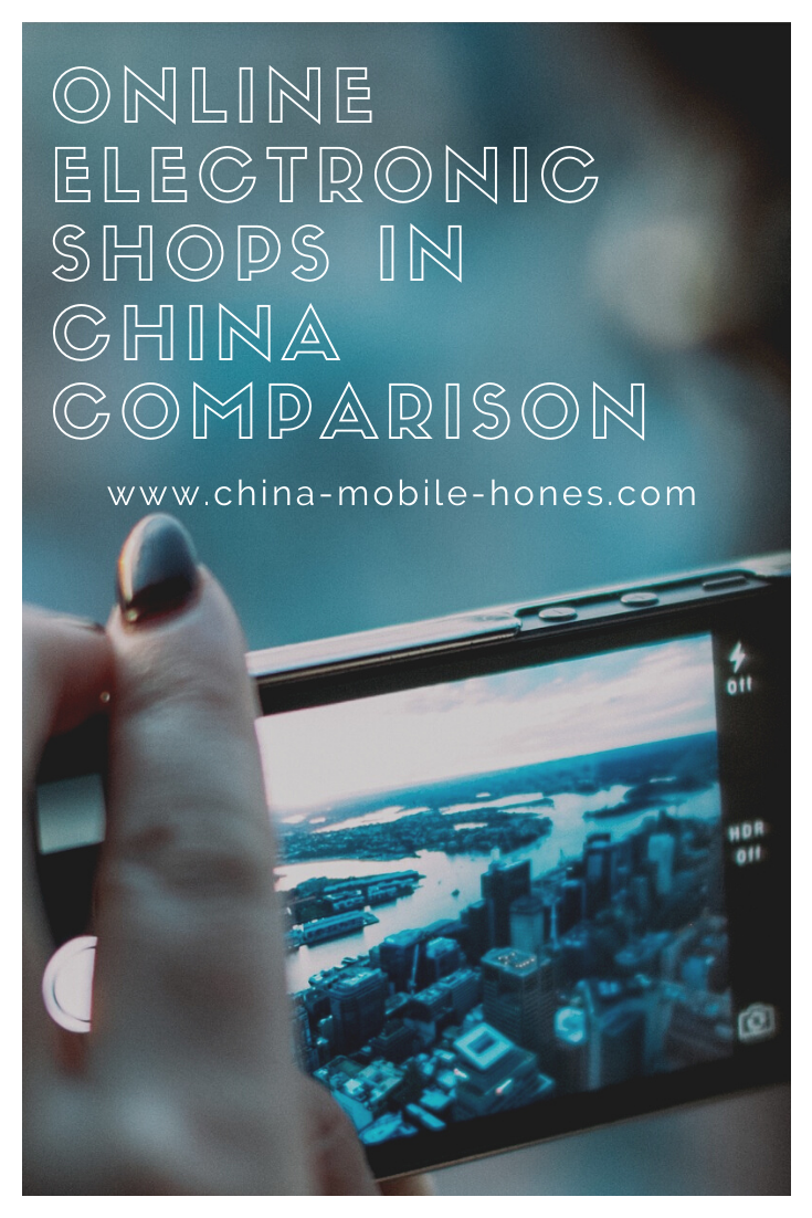 Online Shops in China Comparison