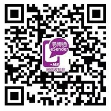 Scan QR code on WeChat