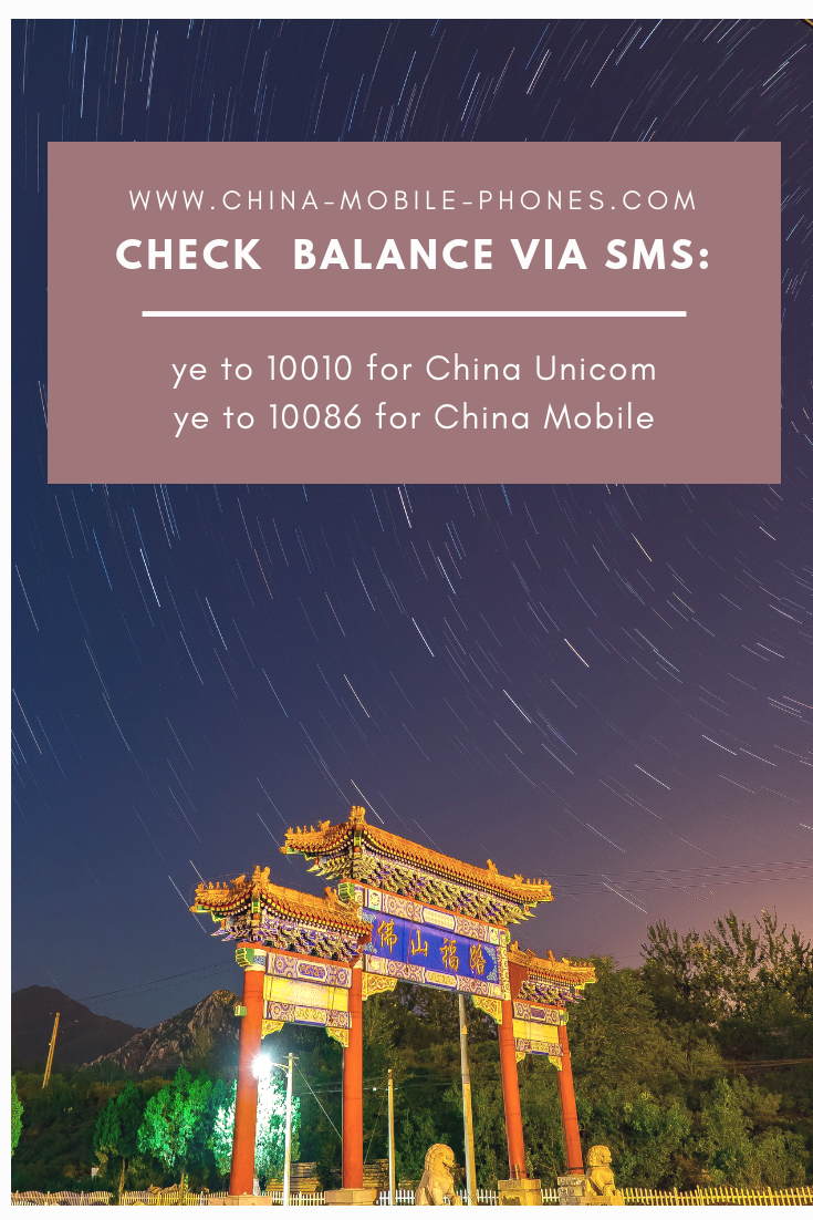 China Mobile Top Up Minutes and Data