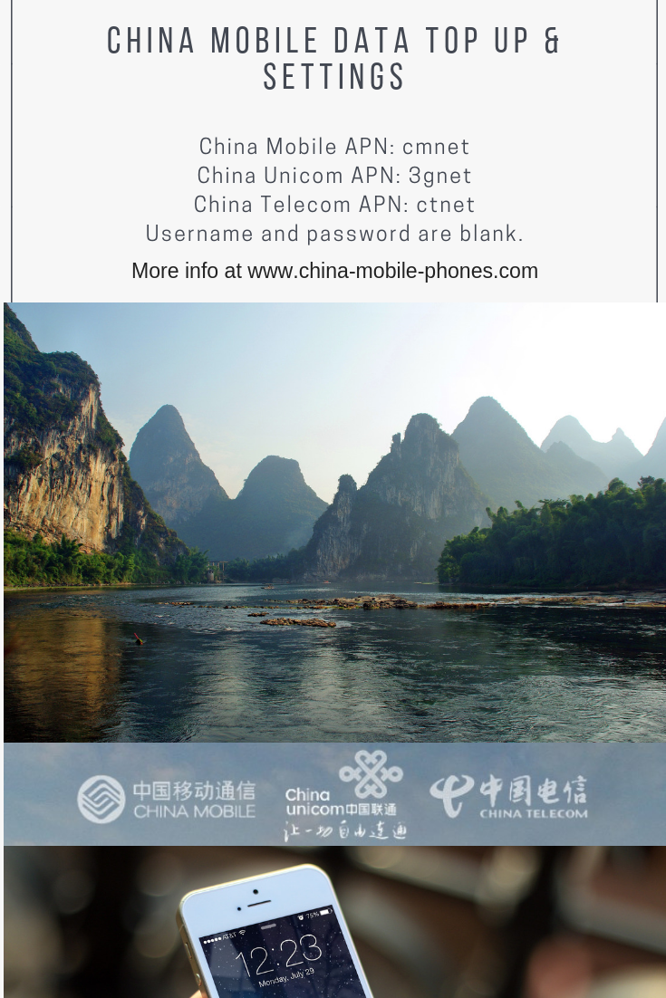China mobile data top up