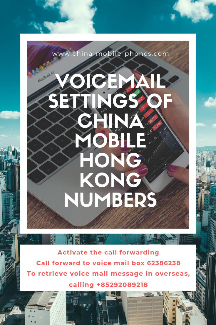 China Mobile Hong Kong Voicemail Settings