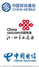 China Mobile top up