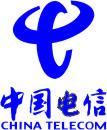 A China Phone Card from China Telecom