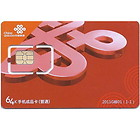 China 3G SIM Card