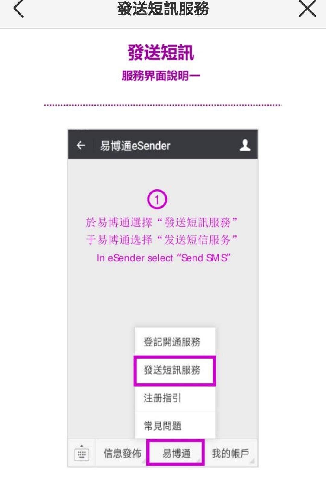 中国虚拟手机号码收发短信