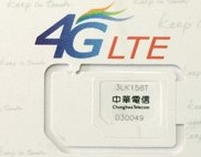 http://www.china-mobile-phones.com/images/taiwan_data_sim_card.jpg