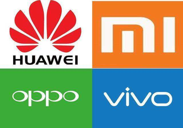 China mobile phone brands