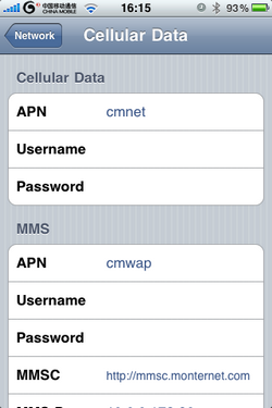 China 4G Network Phone Setting