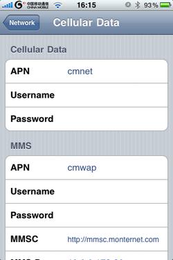 China Mobile 3G