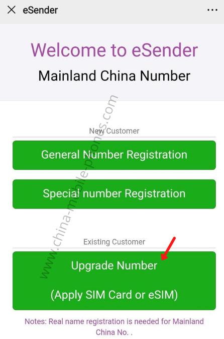 Apply SIM Card or eSIM