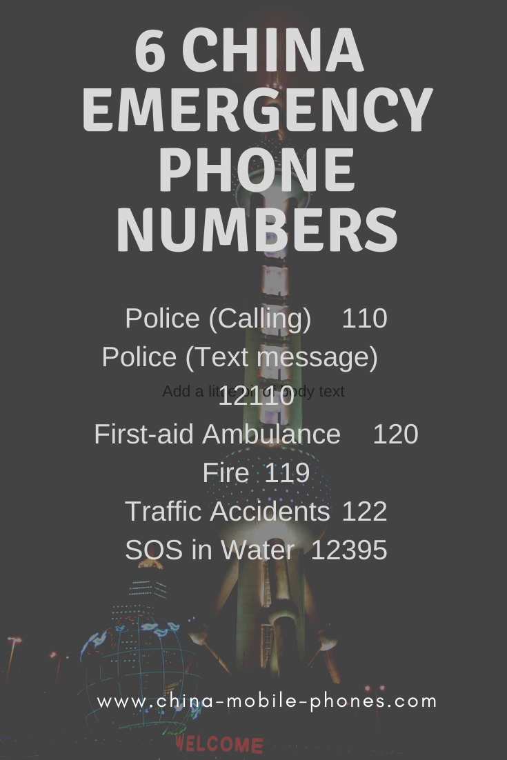 useful phone numbers in China