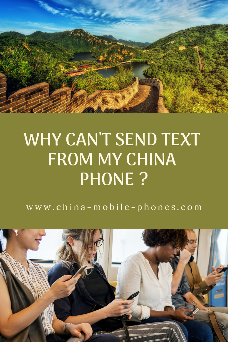 china SMS text message