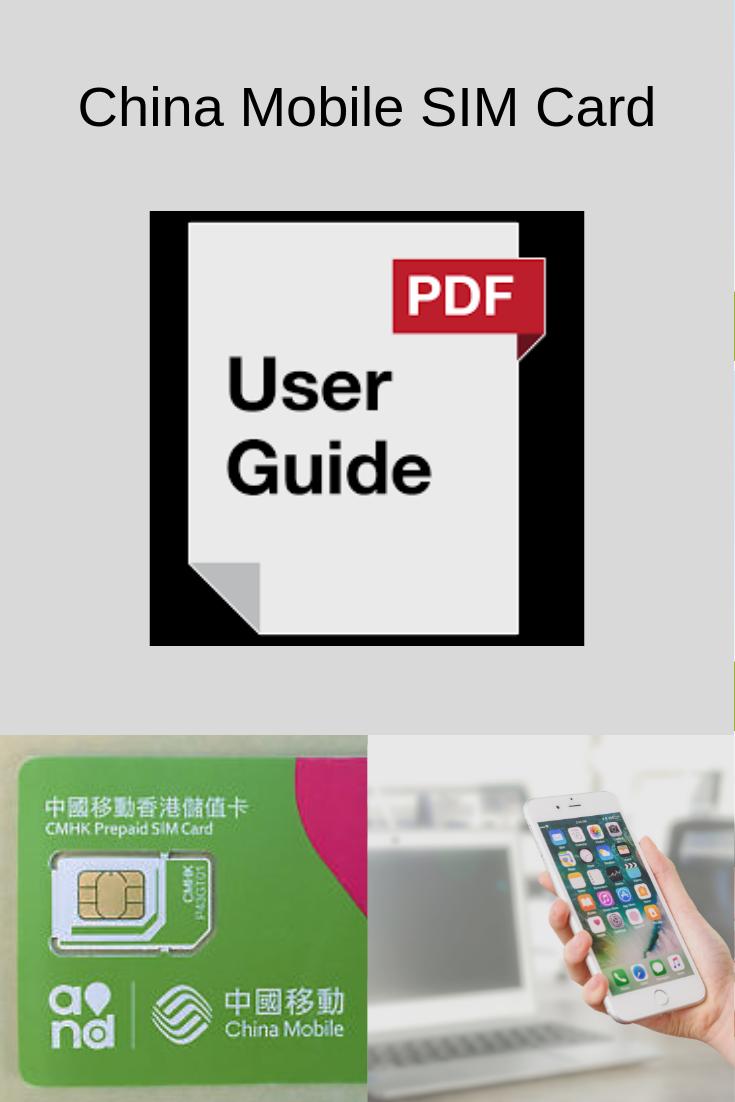 china mobile sim card user guide pdf