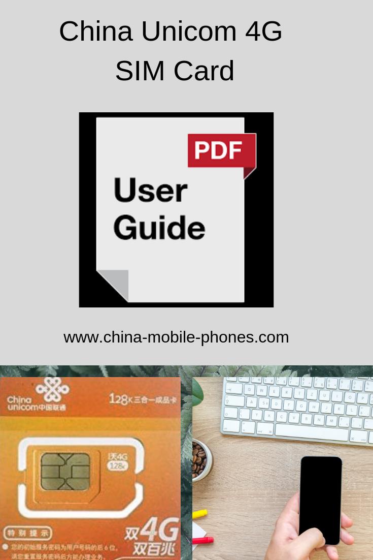 china unicom 4G sim card user manual