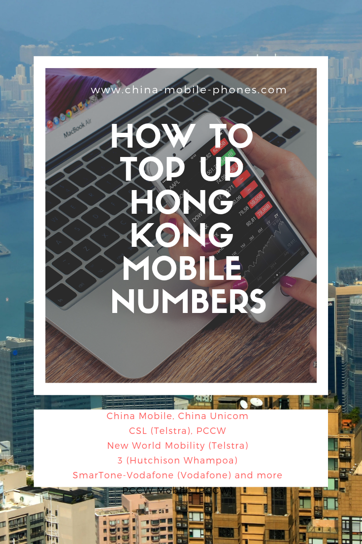 top up hong kong mobile numbers